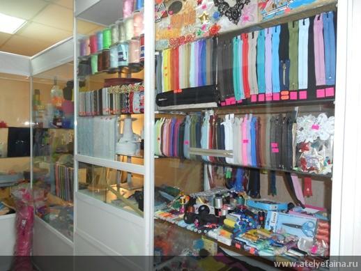 Магазин швейной фурнитуры и тканей