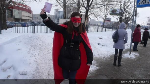 Супермен Тандем