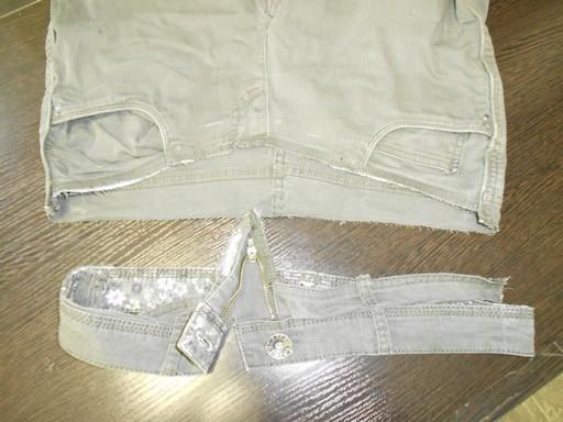 разрезаем джинсы